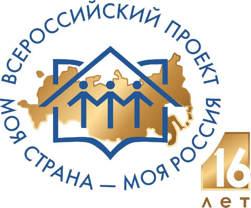 Моя страна - моя Россия